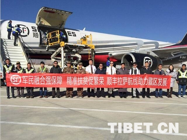 Onlineshopping Tibets wird nochmals schneller