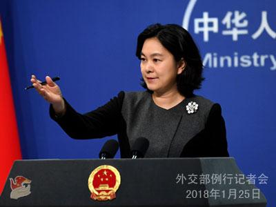 Handelsprotektionismus: China weist Vorwürfe der USA zurück