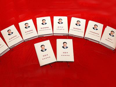 """Band I von Xi Jinpings Anthologie """"China Regieren"""" wird neu aufgelegt"""