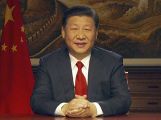 Commentary: Xi demonstrates China's role as responsible country in New Year address