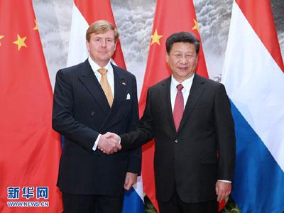 König Willem-Alexander wird China besuchen