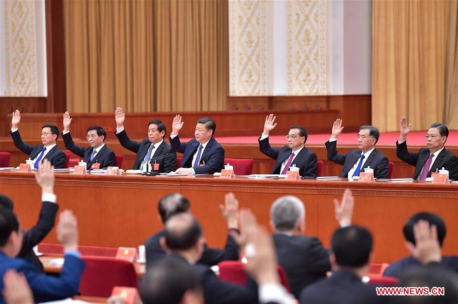 Xi Jinping unanimously elected deputy to 13th NPC