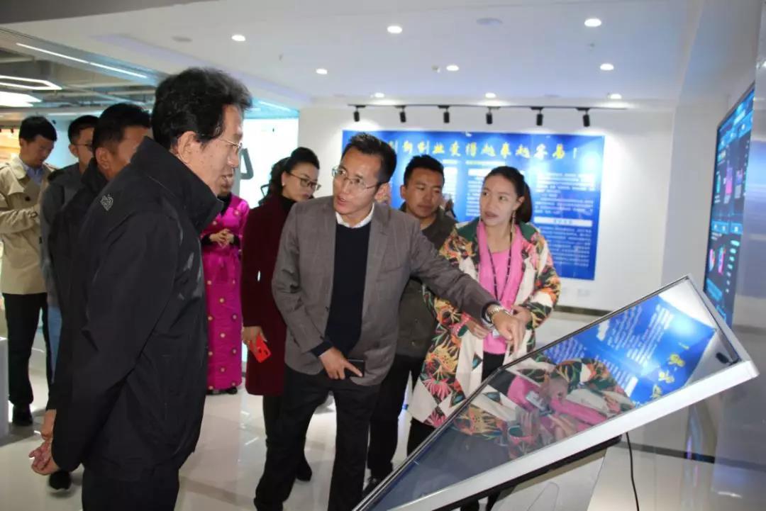 全国工商联第十二次全国代表大会西藏代表赴民营企业考察