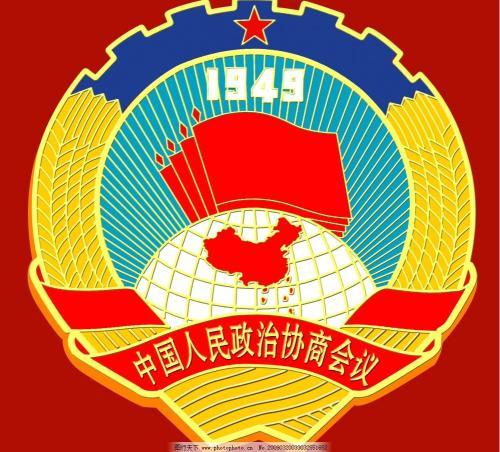 加强新时代人民政协党的建设工作