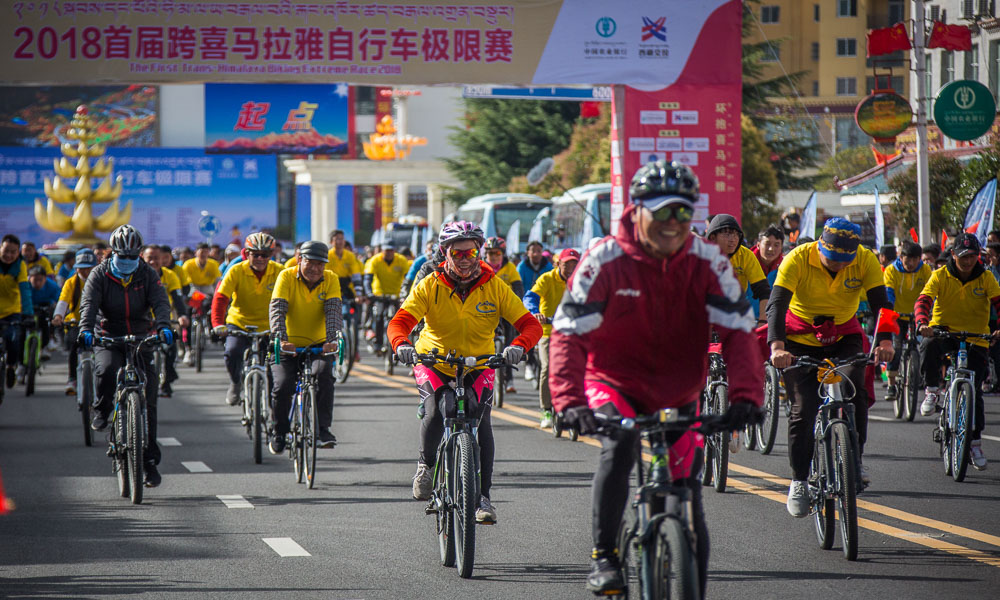 跨喜马拉雅自行车极限赛