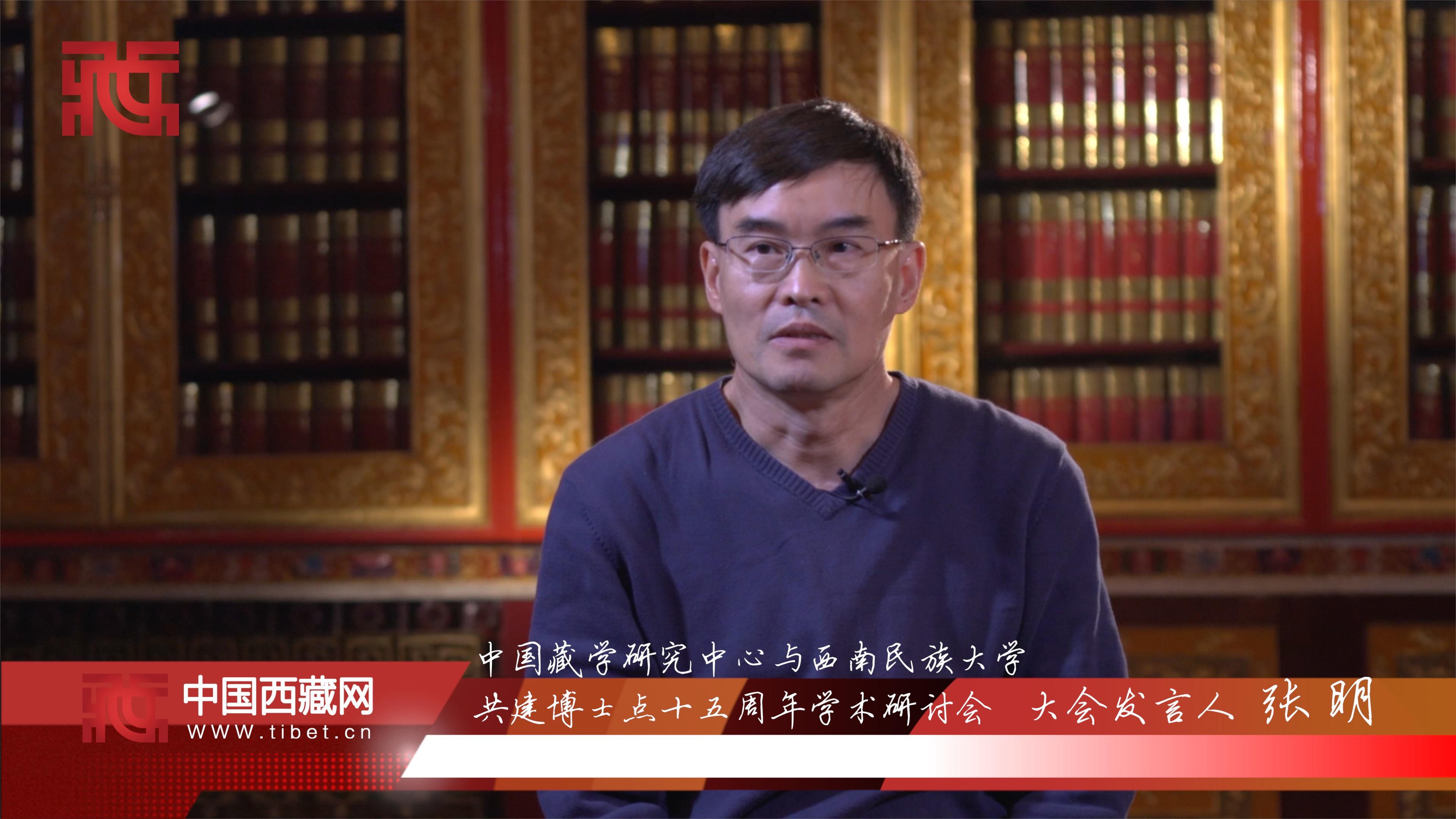 藏族影视人类学研究员张明:学科需均衡发展 纪录片自主创新仍需努力