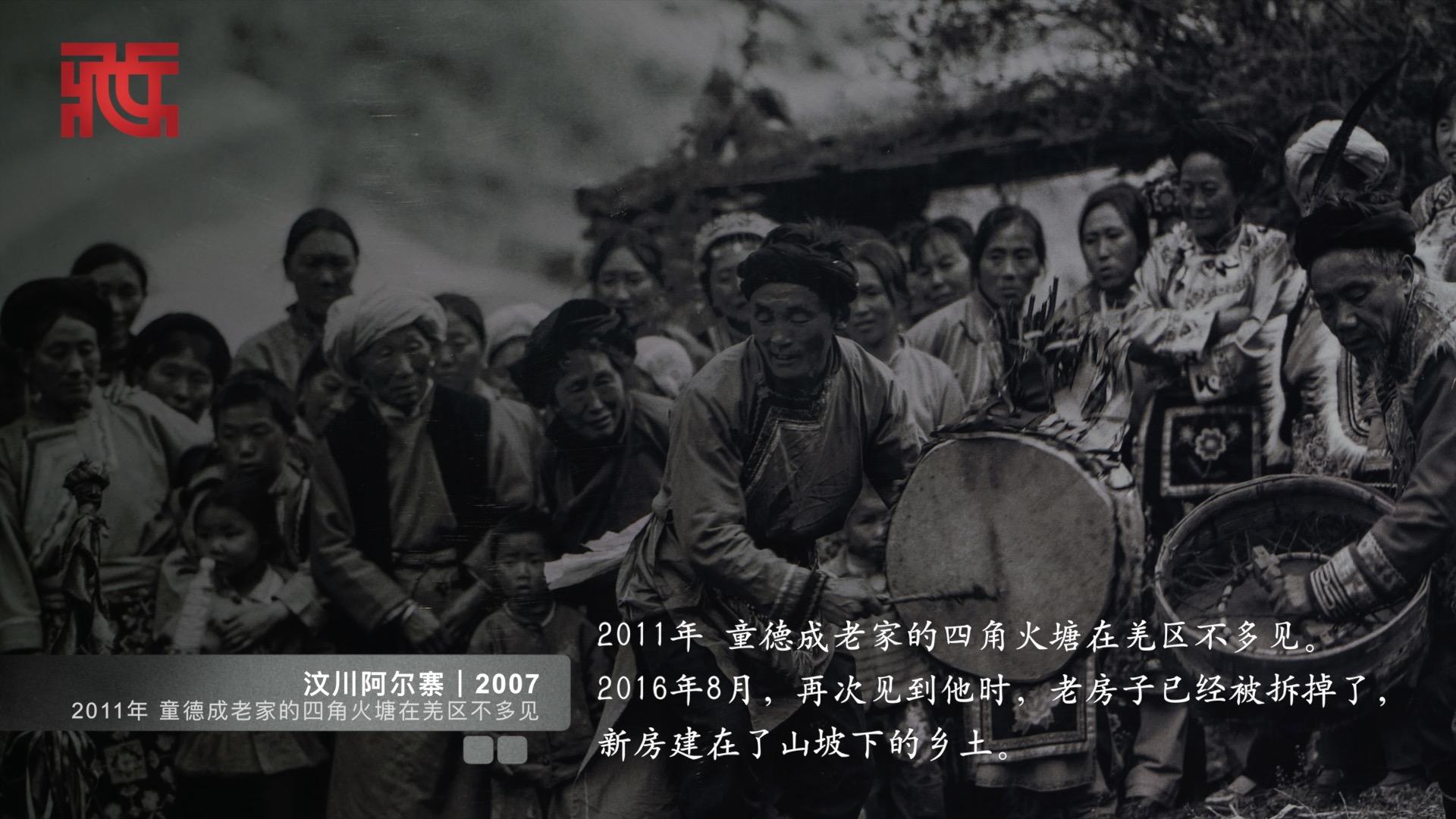 民族影像记录改革开放40年难忘瞬间