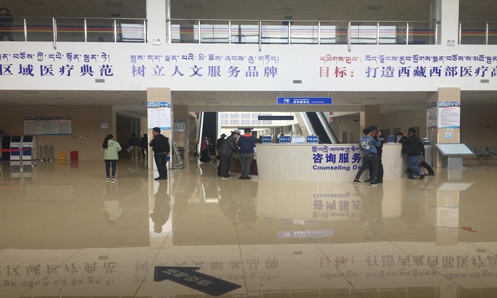 组团援藏 西藏各族干部群众在家门口享受高水平医疗服务