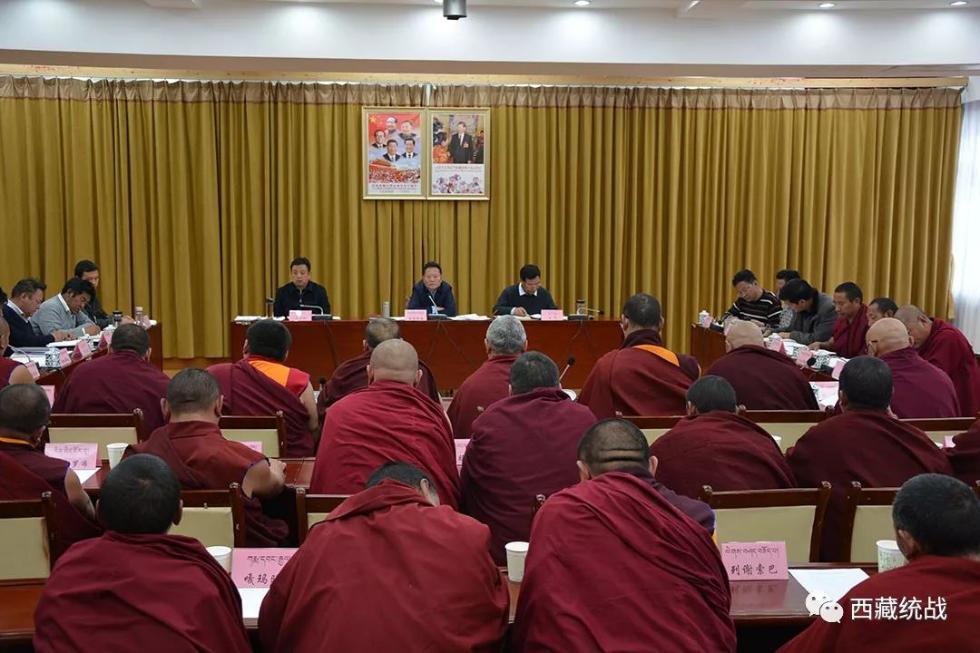 白玛旺堆主持召开拉萨市宗教界代表 人士座谈会