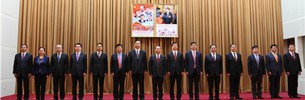Tibet: Neue politische Führung wurde gewählt