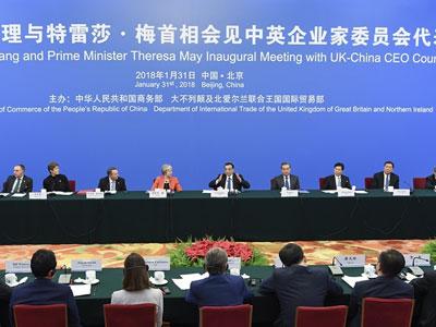 Premier Chinas und Großbritanniens treffen Unternehmer beider Länder