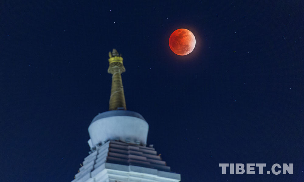 Super blue blood moon eclipse seen in Lhasa