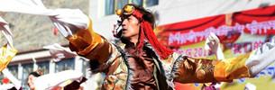 Lhasaer aller Volksgruppen begrüßen neues Jahr