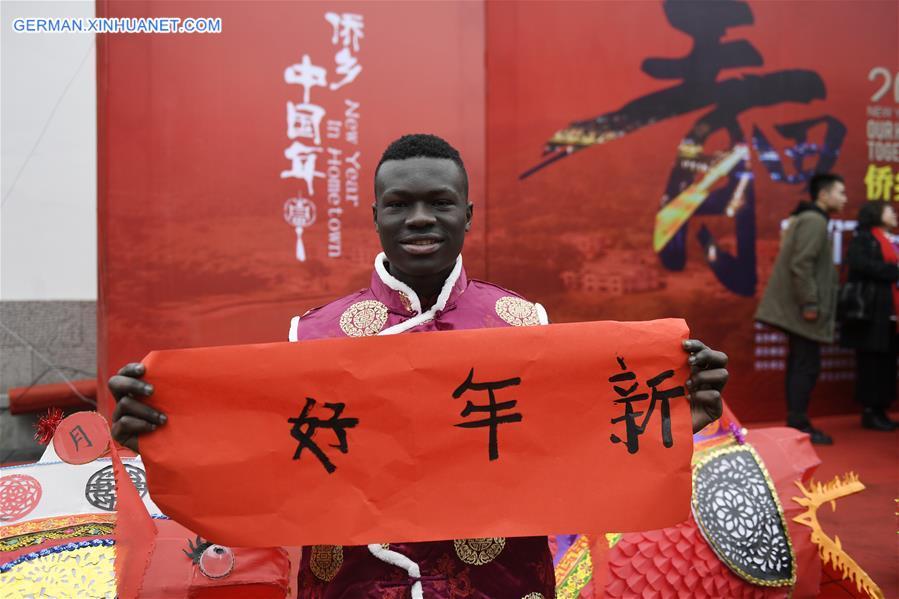 Ausländer erleben Veranstaltungen zum Frühlingsfest in Zhejiang