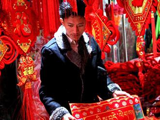 双节将至 拉萨节庆饰品市场购销两旺