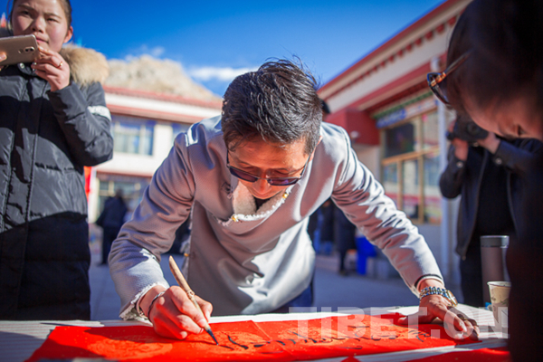 Neujahrsvolksfest in Lhasa