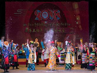 西藏传统歌舞迎新年