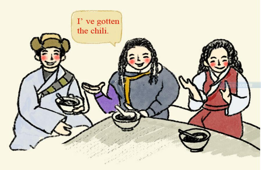 [Illustration] The gutu night in Tibetan New Year's Eve