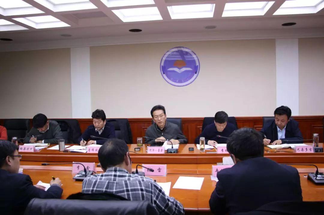 区工商联召开2017年度党员领导干部民主生活会