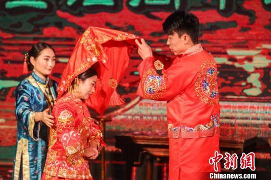 Shanxi testet Ehe-Subventionen