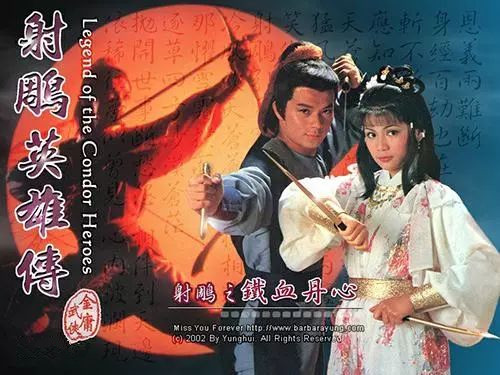 Jin Yongs chinesischer Kampfkunst-Roman erstmals auf Englisch veröffentlicht