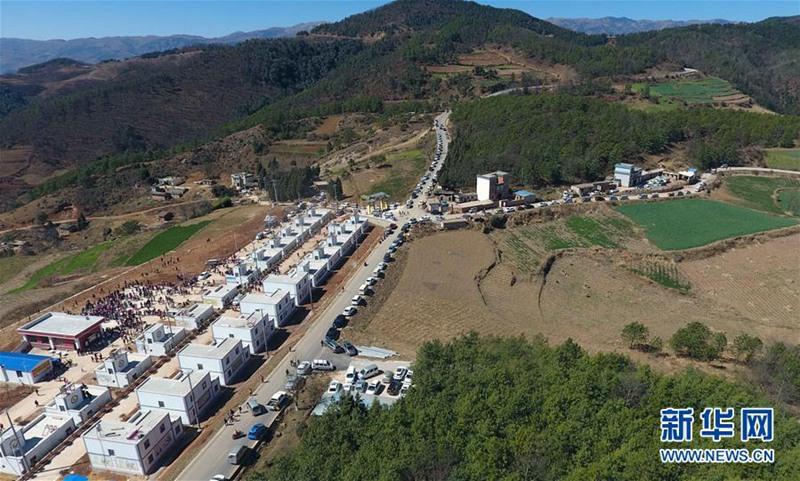 Verbesserte Landstraßen in Yunan fördern Entwicklung