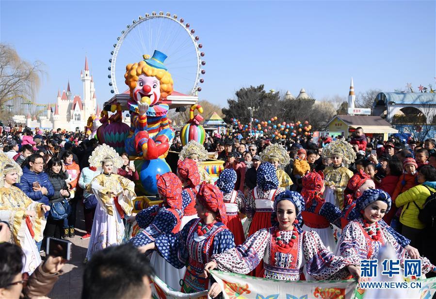 Exotischer Tempelmarkt in Beijing