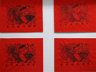 春节习俗文化文献展