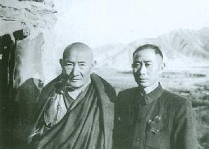 Tibets erster in Japan studierender Student (Teil 2)
