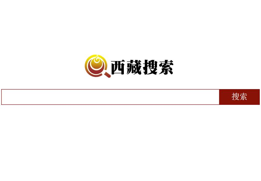 Search service platform on Tibet news launched