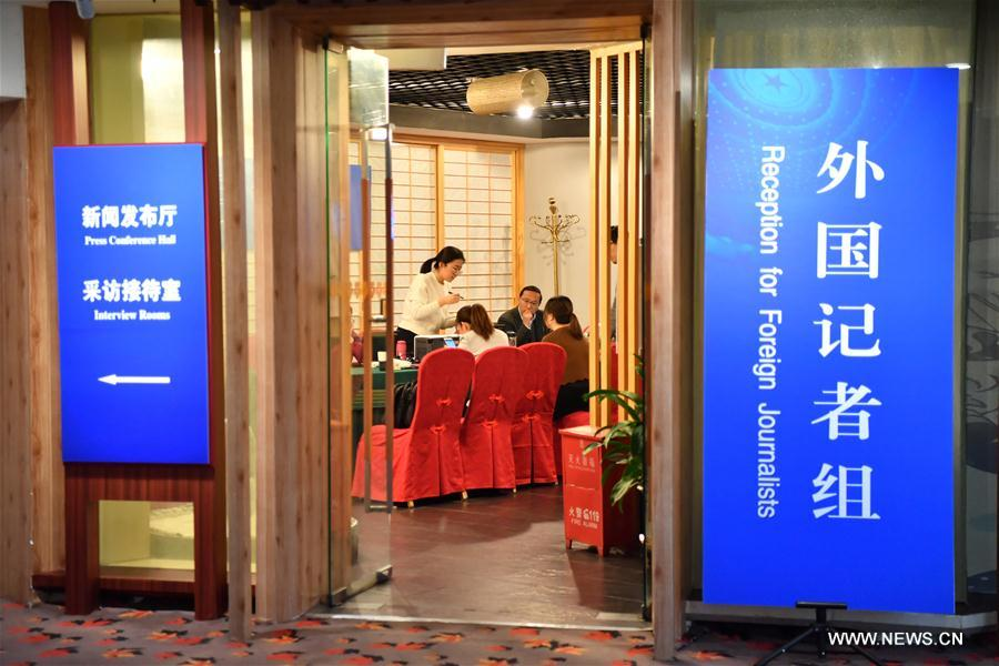 Extracts of report at 19th CPC National Congress published in Chinese, English