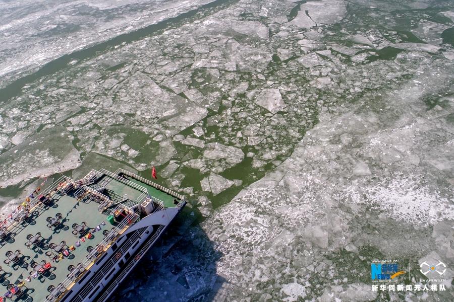 Bilder über den Gelben Fluss aus einer anderen Perspektive