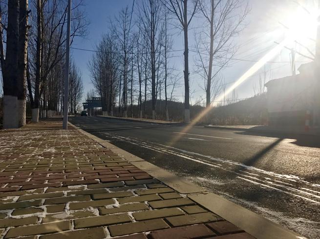 Dalian: Dorf bekommt neues Gesicht