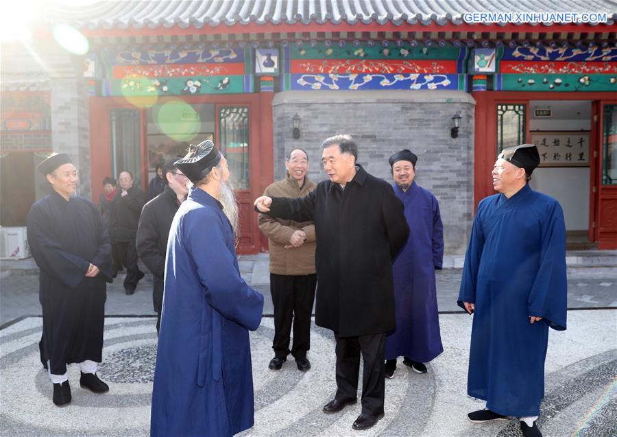 Wang Yang besucht religiöse Vereinigungen in Beijing