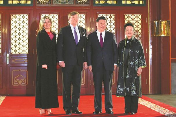 Niederländischer König teilt Xis Ziele für den Handel