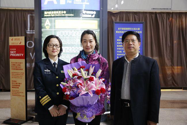 Wie die Ärztin Gu Haihui Tibet hilft