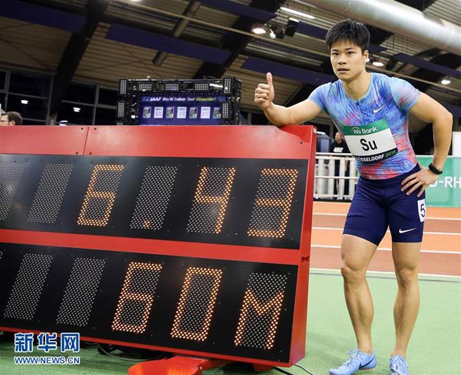 IAAF World Indoor Tour: Su Bingtian stellt neuen Asienrekord auf