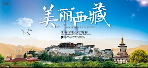 旅尼藏族同胞欢庆藏历新年