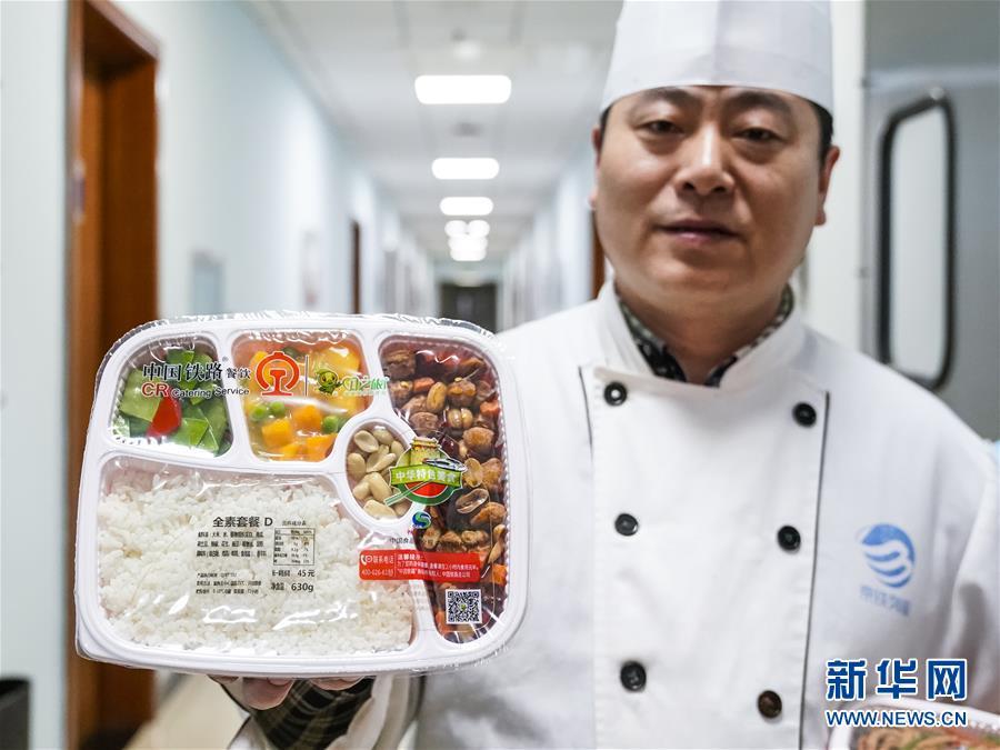 Leckeres Essen in Chinas Hochgeschwindigkeits- zügen