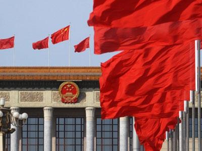 Dritte Plenartagung des 19. ZK der KP Chinas