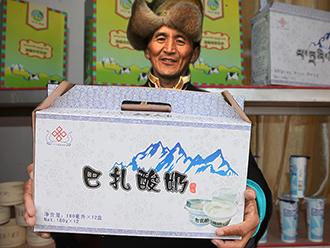 """西藏琼结县""""四新""""模式实推产业脱贫"""
