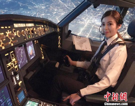 Female pilots for high-plateau airlines
