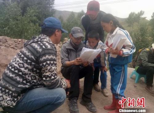"""Chinas tibetische Filme werden """"international"""""""