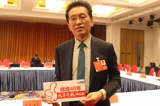 阿沛·晋源谈西藏经济:要谋求长远高质量发展