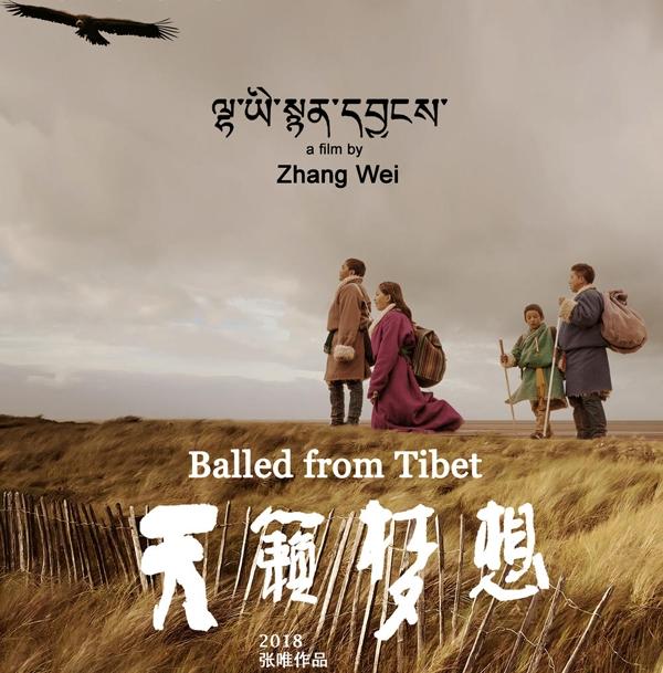 Awarding winning Chinese film to premiere in New York