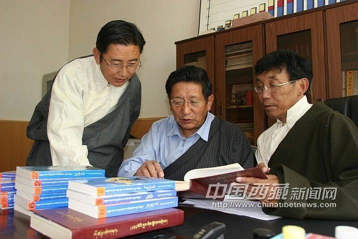 Chinesische Wissenschaftler tragen über tibetische Sprache bei UNO vor