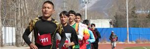Tibet bereitet sich auf Olympische Winterspiele 2022 in Peking vor