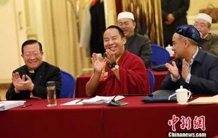 宗教界政协委员共论宗教中国化方向