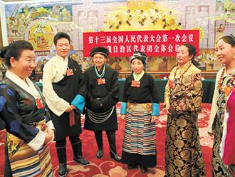 西藏全国人大代表畅谈感受