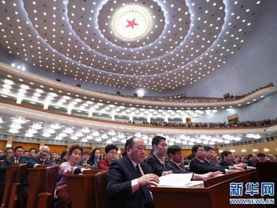 Erste Tagung des Landeskomitees beendet